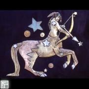 Detail: Sagittarius